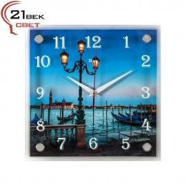 """Часы настенные """"21 Bek"""" 2525-761"""