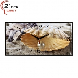 """Часы настенные """"21 Bek"""" 1939-123"""
