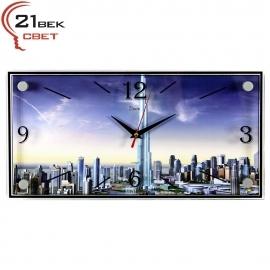 """Часы настенные """"21 Bek"""" 1939-951"""