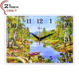 """Часы настенные """"21 Bek"""" 2535-512"""