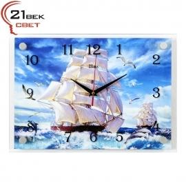 """Часы настенные """"21 Bek"""" 2535-591"""