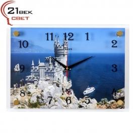 """Часы настенные """"21 Bek"""" 2535-775"""