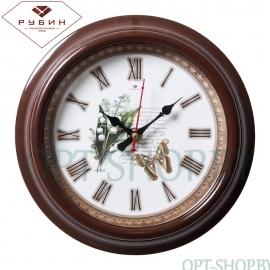 "Настенные часы ""Рубин"" 2121"