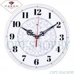 "Настенные часы ""Рубин"" 2524"