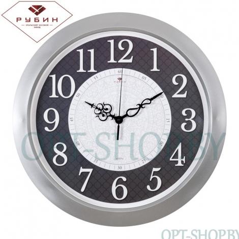 "Настенные часы ""Рубин"" 3960"