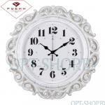 "Настенные часы ""Рубин"" 4126"