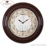 "Настенные часы ""Рубин"" 5232"