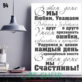 Постер на холсте 40х50 №94