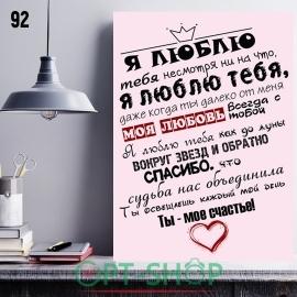 Постер на холсте 40х50 №92