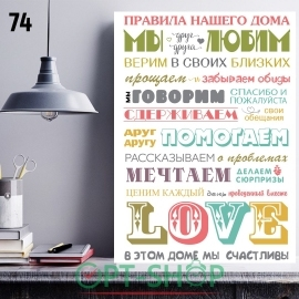 Постер на холсте 40х50 №74