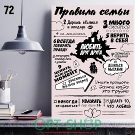 Постер на холсте 40х50 №72
