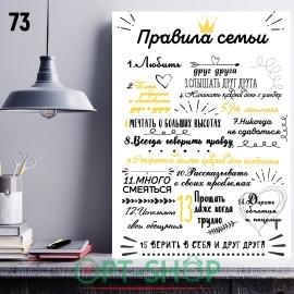 Постер на холсте 40х50 №73
