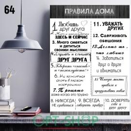 Постер на холсте 40х50 №64