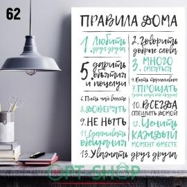 Постер на холсте 40х50 №62