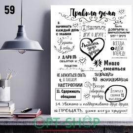 Постер на холсте 40х50 №59