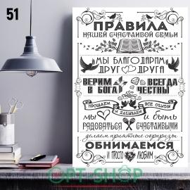Постер на холсте 40х50 №51
