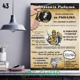 Постер на холсте 40х50 №43
