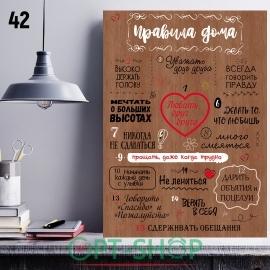 Постер на холсте 40х50 №42