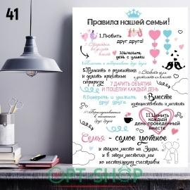 Постер на холсте 40х50 №41