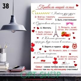 Постер на холсте 40х50 №38