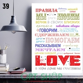 Постер на холсте 40х50 №39