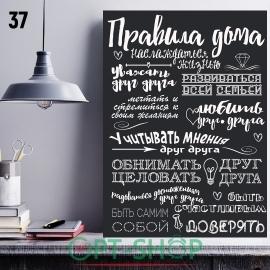 Постер на холсте 40х50 №37