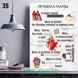 Постер на холсте 40х50 №35