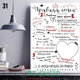 Постер на холсте 40х50 №31