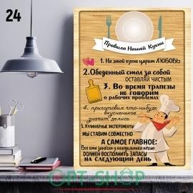 Постер на холсте 40х50 №24