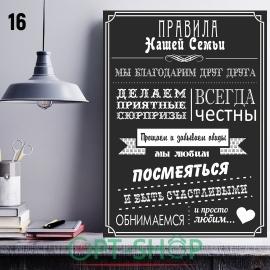 Постер на холсте 40х50 №16