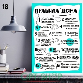 Постер на холсте 40х50 №18