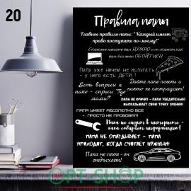 Постер на холсте 40х50 №20