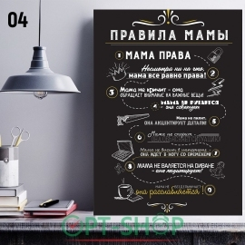Постер на холсте 40х50 №4