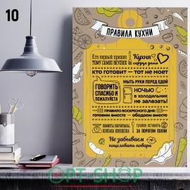 Постер на холсте 40х50 №10