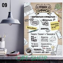 Постер на холсте 40х50 №9