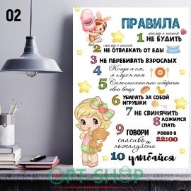 Постер на холсте 40х50 №2