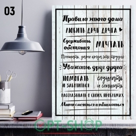 Постер на холсте 40х50 №3