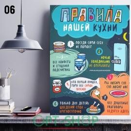 Постер на холсте 40х50 №6